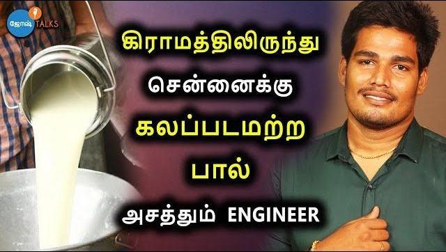 Josh Talk Tamil - Youtube Channel