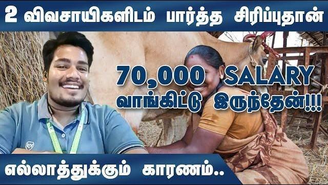 Nakkheeran 360 - Youtube Channel