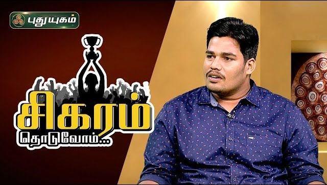 PuthuYugam TV Interview