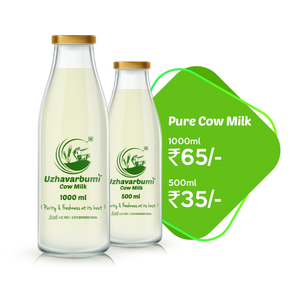 UzhavarBumi's Pure Cow Milk