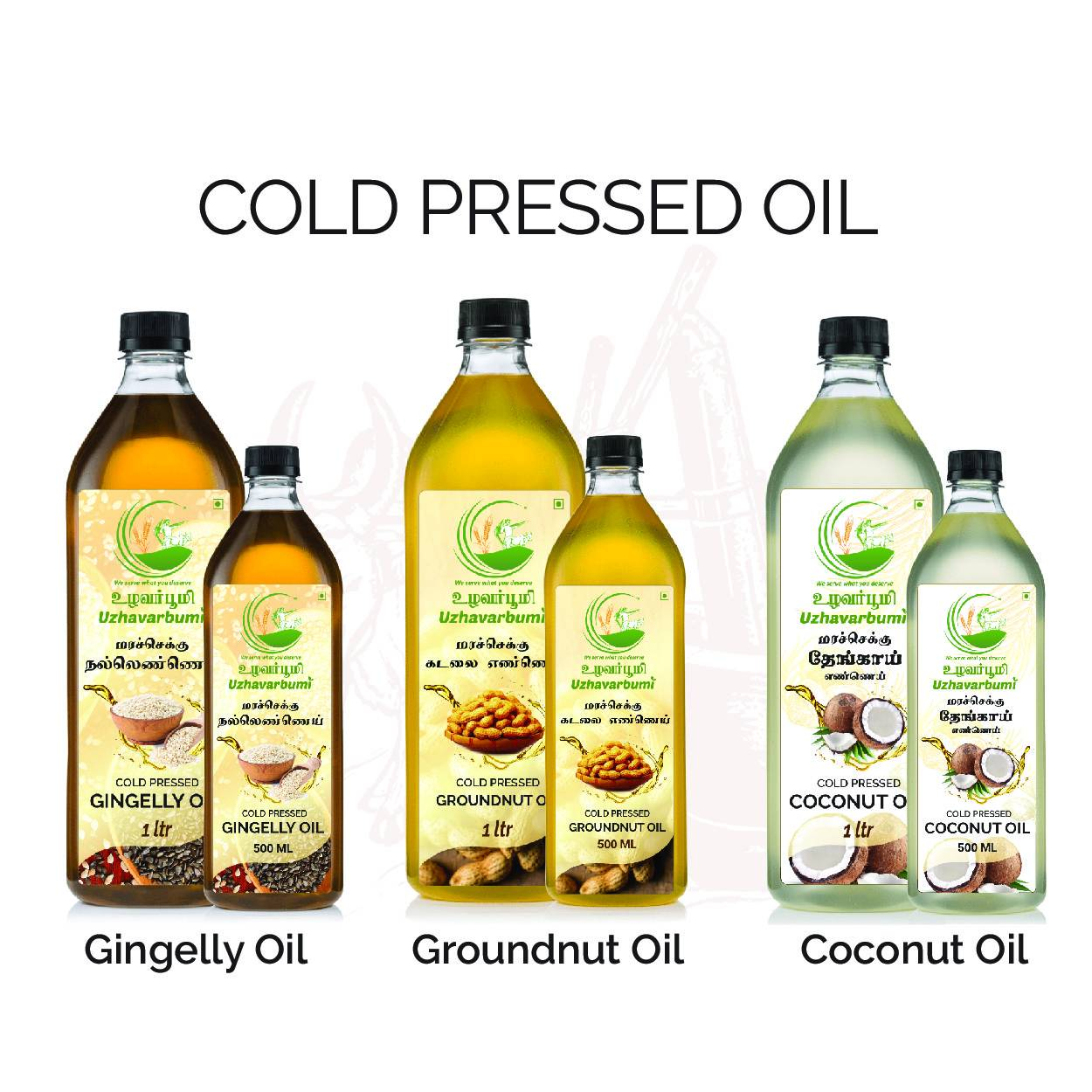 UzhavarBumi's Cold Pressed Oil